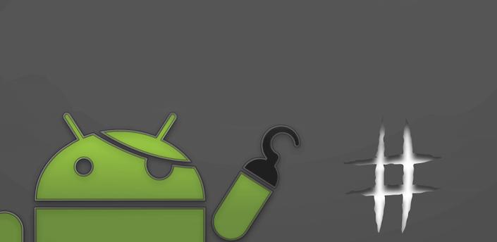 Взлом андроид смартфонов