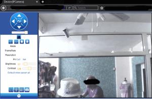 Видео с зараженной камеры