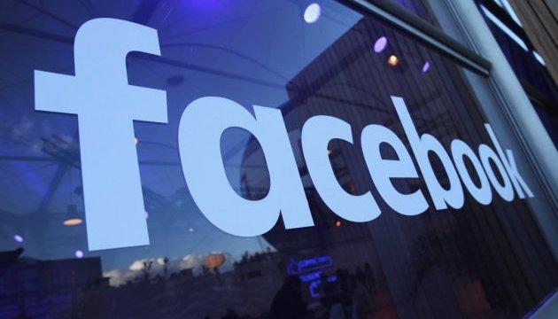 Критическая уязвимость в Facebook