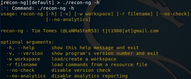 Меню помощи в recon-ng