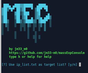 massExploitConsole — использование известных уязвимостей