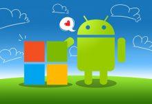 Флуд смс на телефон с помощью Windows 11