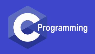 5 советов по языку программирования С, которые вы должны знать с самого начала изучения 6